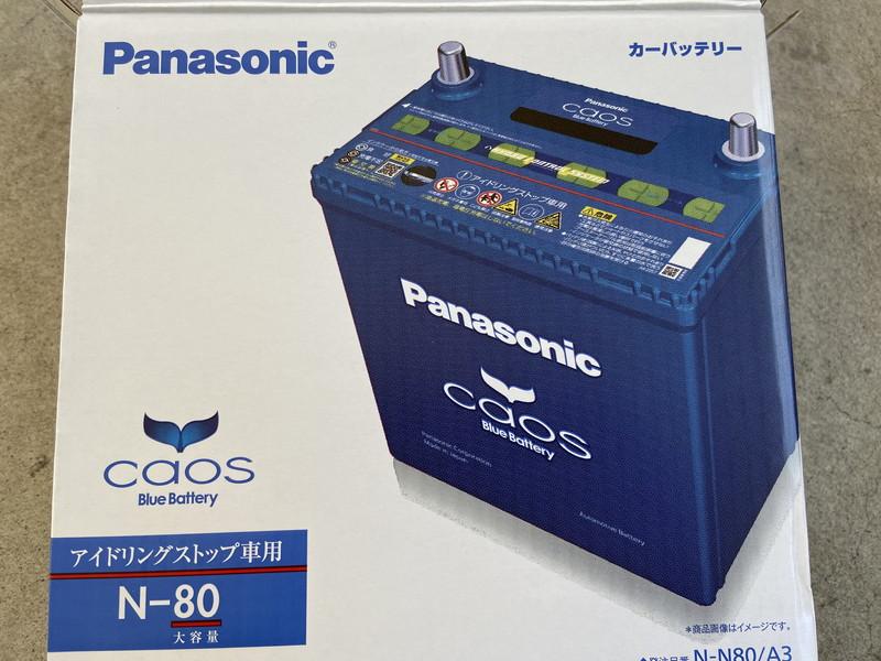 「スズキのソリオやバンディットMA36SのバッテリーはN-55 バッテリー交換DIY実録」のアイキャッチ画像